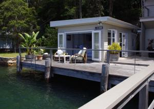 Sydney  Surrounds Houseboat rentals and Yacht Charter NSW